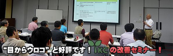 seminar_img