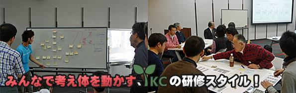 training_img